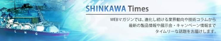 会員企業《新川電機株式会社》よりWEBマガジン5月号公開のご案内