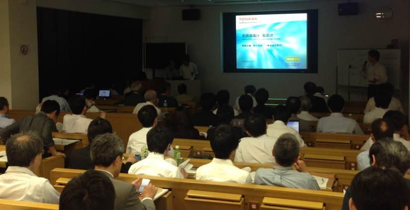 事務局だより<No.2> 盛会のうちに第57回LST講演会は終了しました。