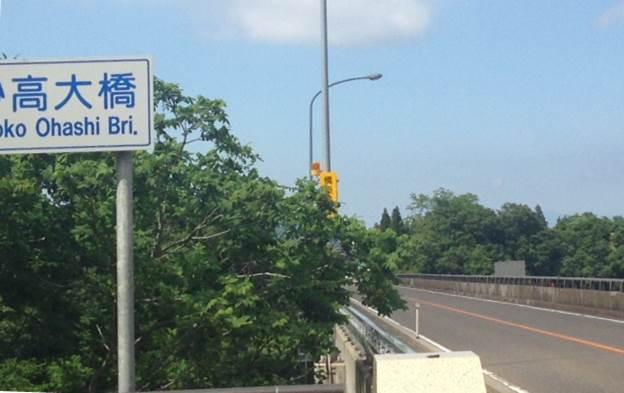 事務局だより<No.1> 北陸地方整備局 高田河川国道事務所を訪問しました。