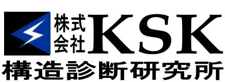 会員《株式会社KSK 計測器・測定器レンタル部門 シビルレンタル》の紹介